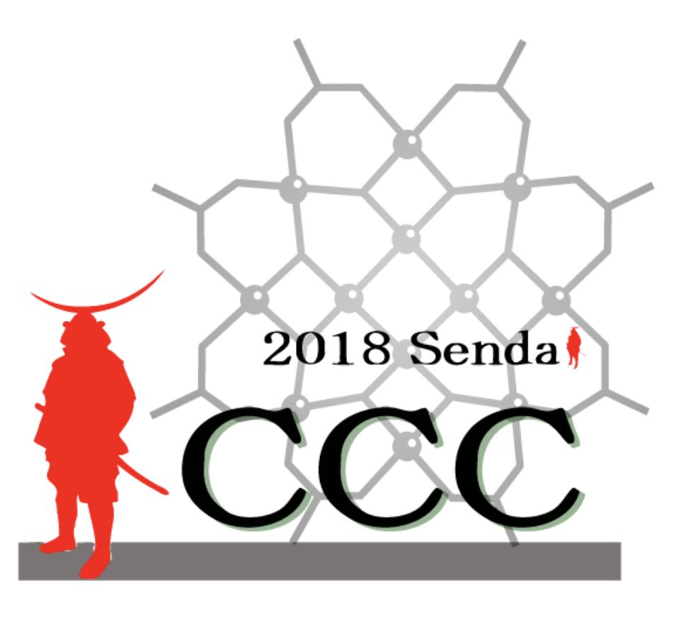 2018 Sendai ICCC Logo